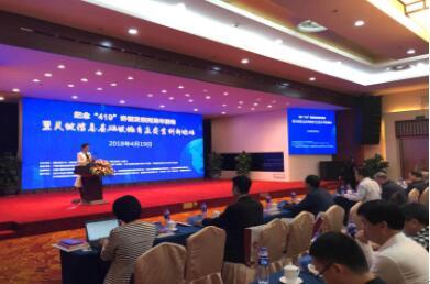 """关键信息基础设施自主安全创新论坛在京举办,CPU自主可控""""核心三要素""""发布"""