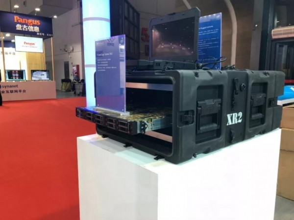 戴尔科技参展中国工博会,用数字化基石护航中国制造