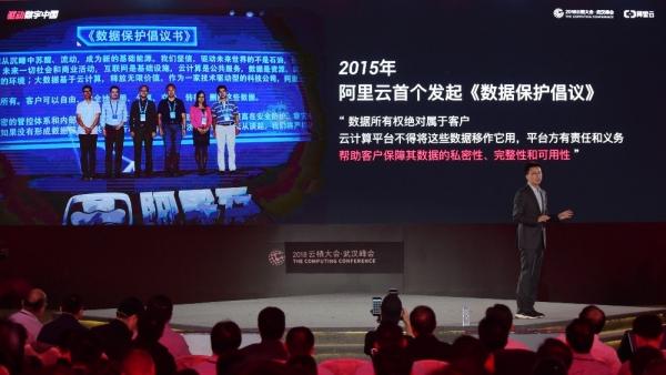"""阿里云总裁胡晓明:""""拿来主义""""盖不起高楼大厦"""