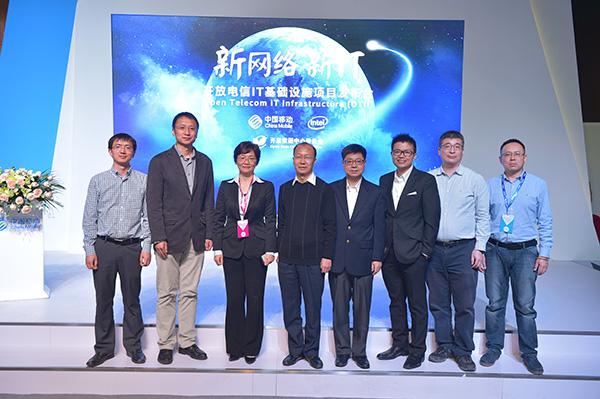 中国移动联合英特尔在ODCC启动开放电信IT基础设施项目