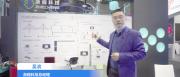 「浙程科技」带你速看物联网还能怎么玩|科技行者逛展MWCS21
