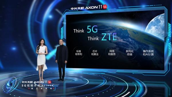 注重5G网络体验与视频体验 中兴天机Axon 11正式亮相