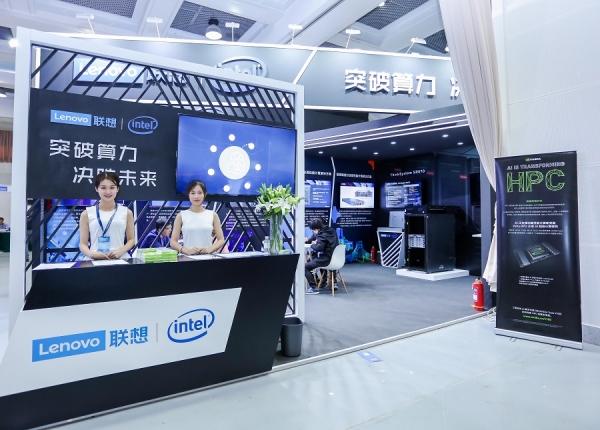 联想四度荣获HPC China Top100 No.1 实现世界第一、中国第一大满贯