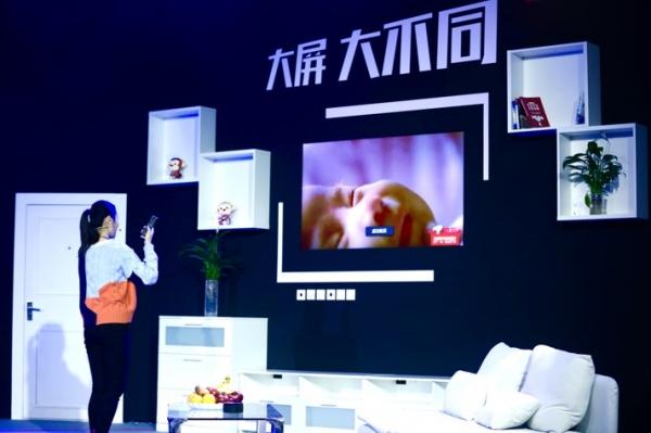 京东联合百家企业建智能大屏联盟 创造电视之上的想象力