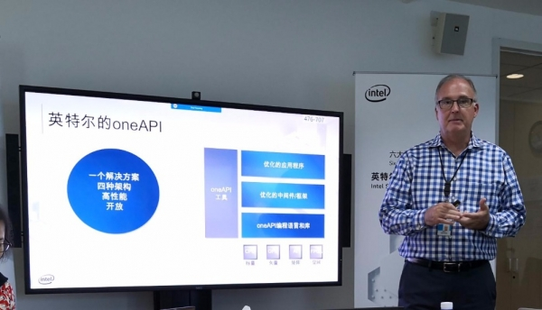 英特尔揭晓One API软件战略布局