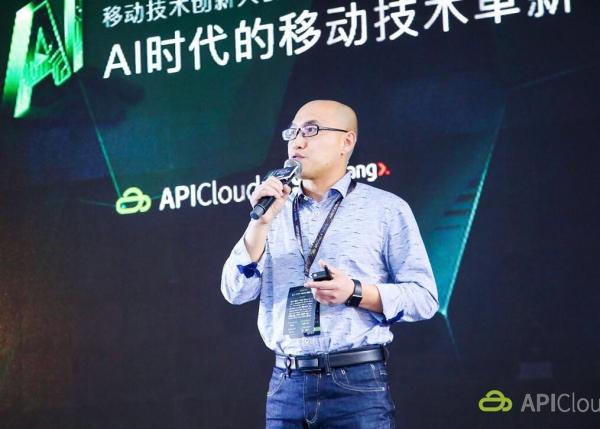 AI时代的移动技术革新大会召开