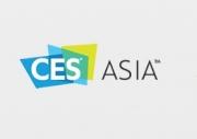 CES Asia下月上海见:5G是主角