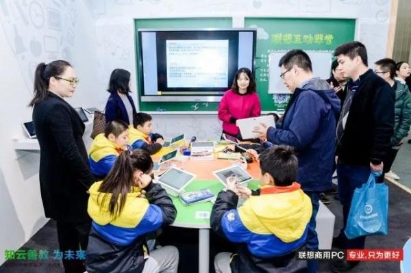 知云善教为未来 联想以科技助力实现教育现代化