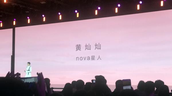 聚焦年轻、潮流、时尚的HUAWEI nova系列又出新机了