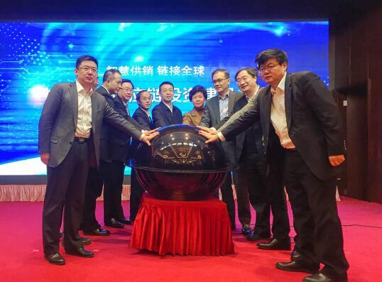 """软通动力联合发起""""中国智慧供应链投资建设联盟""""助推传统供销模式升级"""