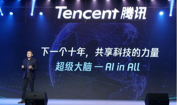 """腾讯""""云+未来""""峰会:连接还在扩大 超级大脑伴企业前行"""