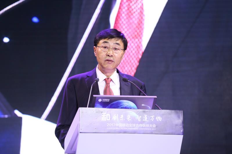关于中国移动的数字化关键词解读:5G、人工智能、物联网