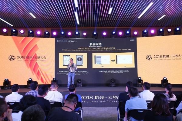 阿里巴巴发布AliOS 2.0系统 五大进化定义下一代互联网汽车