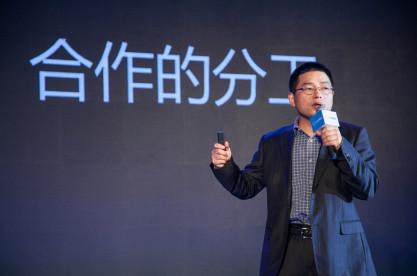 企业微信卢青伟:专注连接开放赋能,不与合作伙伴竞争