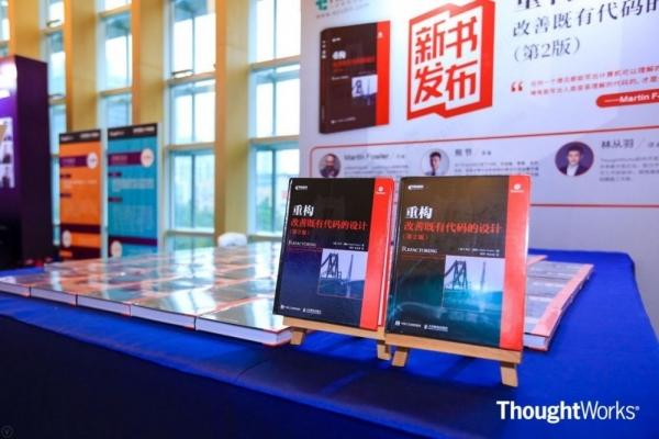 见证众多技术的兴起与沉寂 Martin Fowler回顾ThoughtWorks技术雷达十年