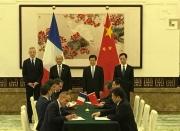 """中国联通与欧卫公司签署合作协议  共拓""""一带一路""""地区卫星通信服务"""
