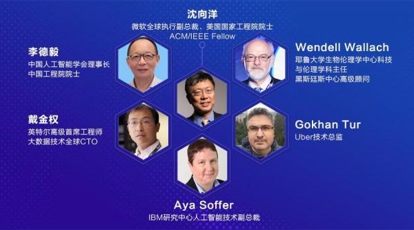 """从""""互联网+""""到""""智能+"""",2019 GAITC探寻AI融合之路"""