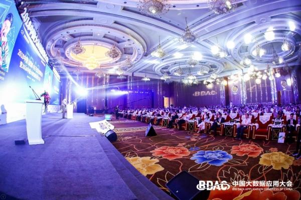 中国大数据专家委员会刘汝林:解决大数据行业应用问题,迫在眉睫