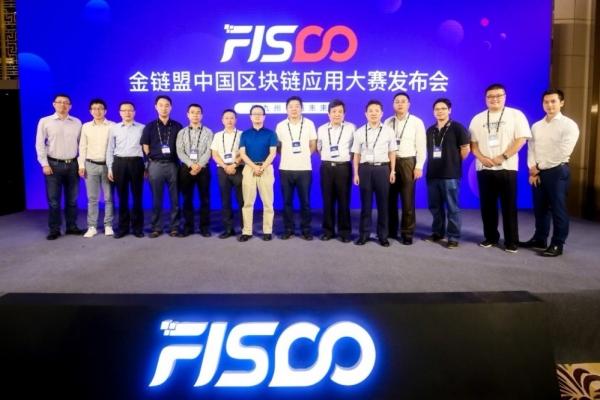 金链盟中国区块链应用大赛正式启动,200万奖金花落谁家?