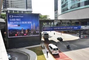 阿里云马来西亚大区开服,成东南亚覆盖最广云服务商