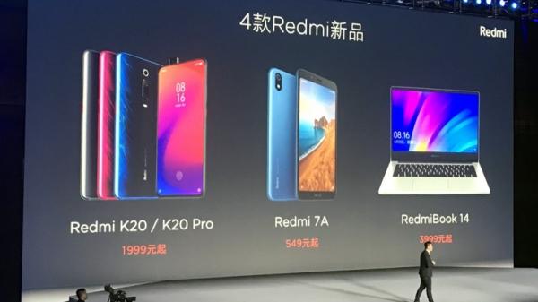 """掀起一场关于""""高品质""""与""""极致性价比""""的较量 Redmi发布首款旗舰机K20 Pro等在内的多款新品"""
