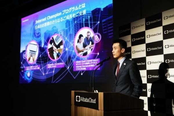 阿里云日本第二可用区开放服务 扩大亚洲领先优势