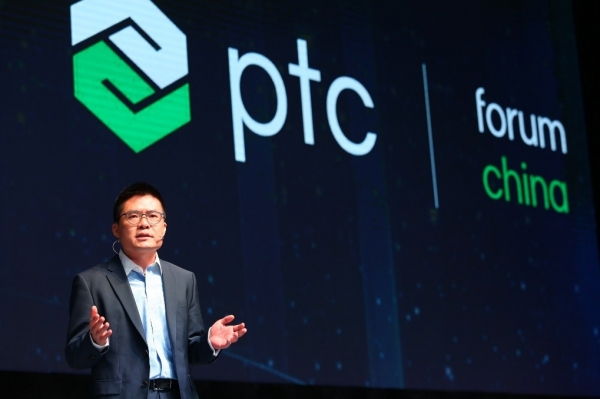 数物融合,构建商业未来——2017 PTC Forum中国年度盛会在北京召开