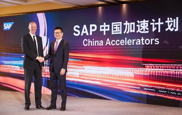 """连续五年业务增长,SAP再发布""""中国加速五年计划"""""""