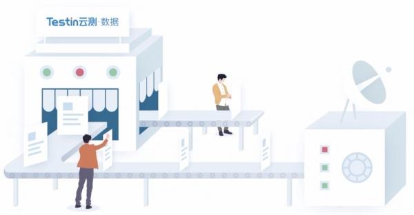 商汤、旷视、云测数据等企业入选中国人工智能科技服务商50强