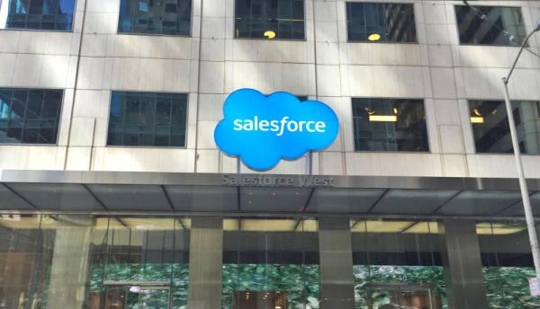Salesforce收购去中心化数据库提供商Attic Labs