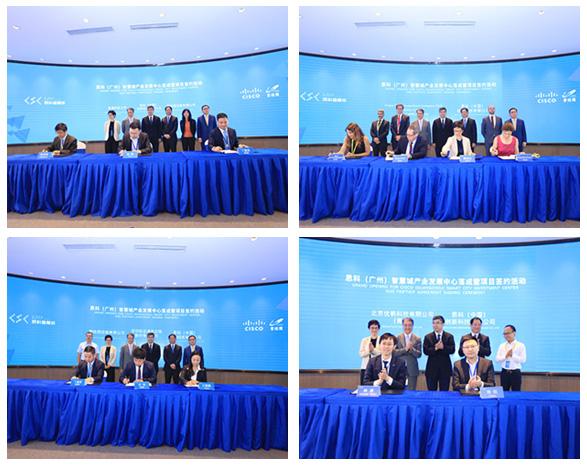 与全球合作伙伴搭建智慧城市示范样板 思科(广州)智慧城迎来新的里程碑
