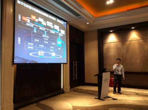 青云QingCloud出席中国零售数字化创新大会 助力零售数字化转型