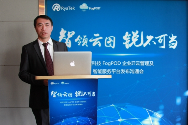 开启云端智能管理新时代 锐亚科技首推FogPOD新零售解决方案