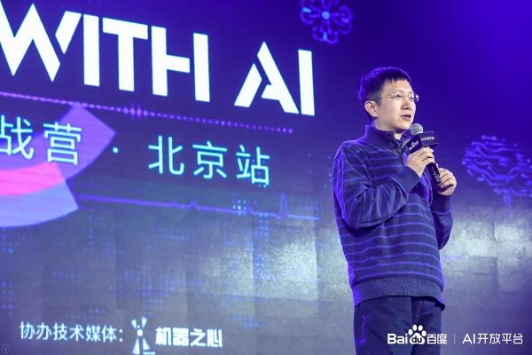 """百度 """"燎原计划""""首批AI加速器成员公布,聊聊这背后的""""星星之火"""""""