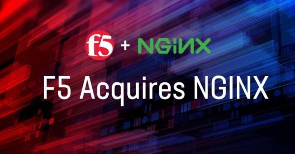 F5 Networks收购NGINX 进军应用交付服务市场
