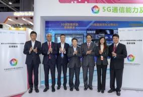 全球首个基于3GPP标准的端到端5G新空口系统互通