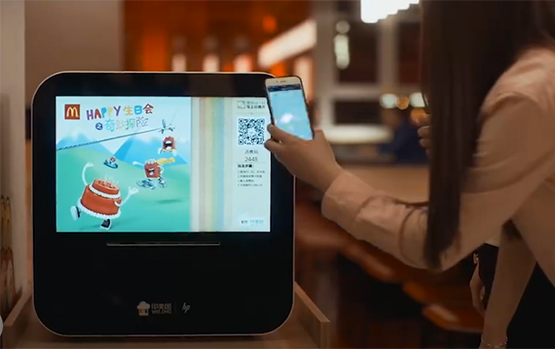 科技行者-转型私董汇:一切需要连接消费者的企业都将受益于数字化变革