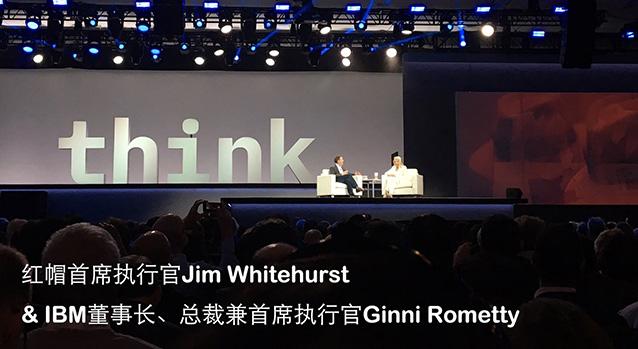 IBM对话红帽