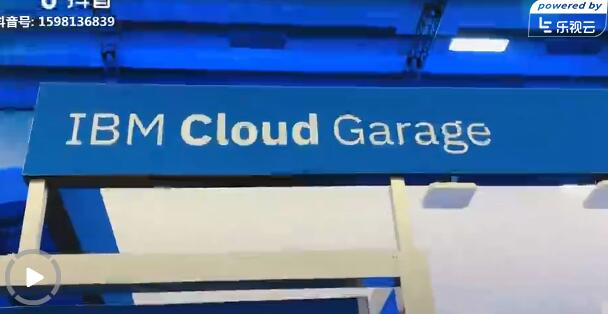 IBM在全球提供基于DesignThinking的Garage服务