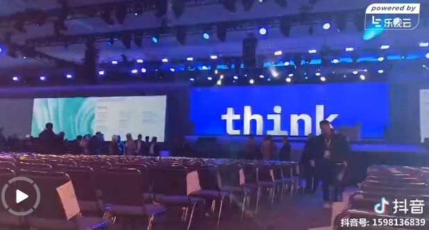 #think2019 See u next year