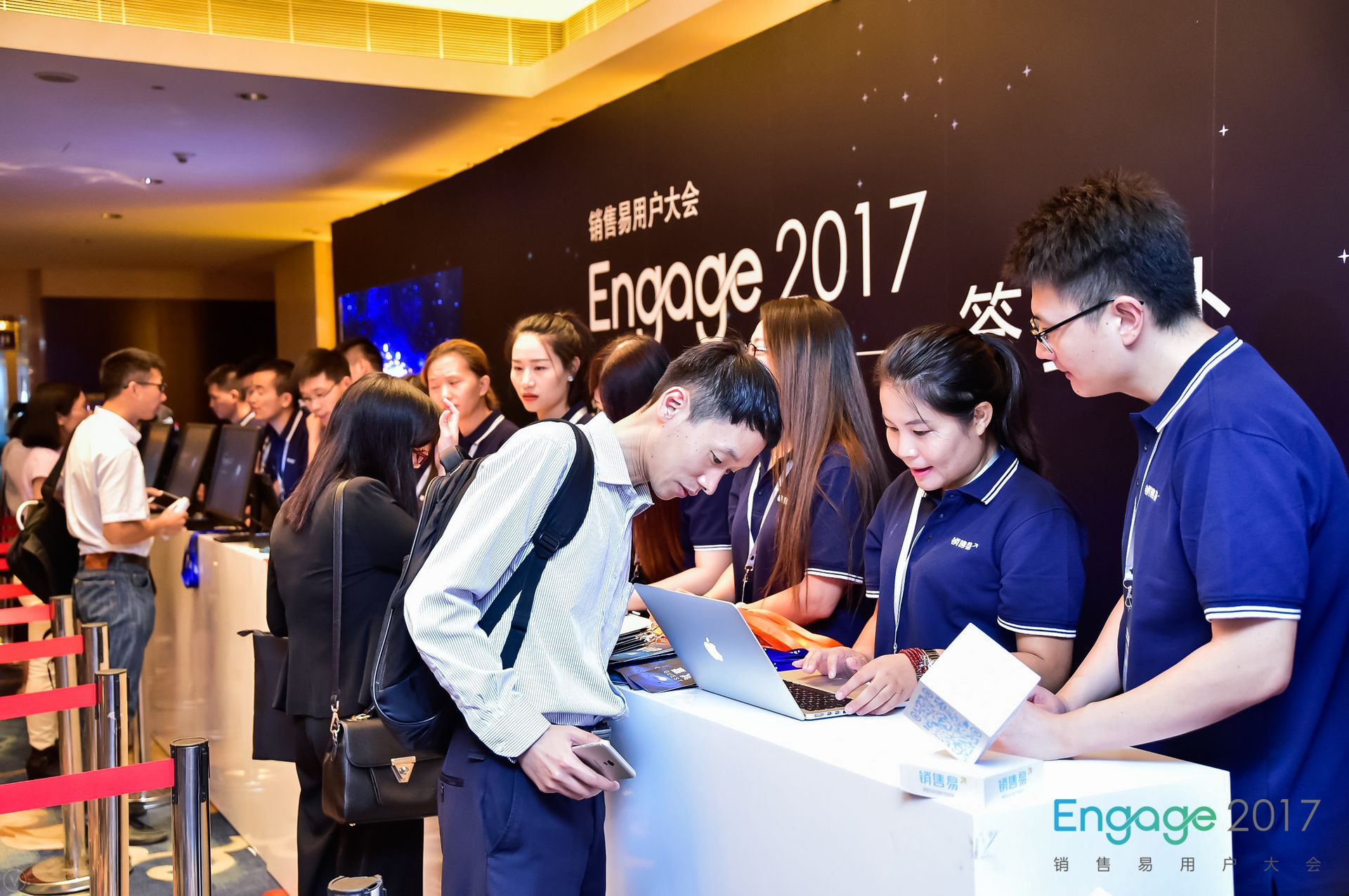 连接 智能 共赢-Engage 2017销售易用户大会-现场图片