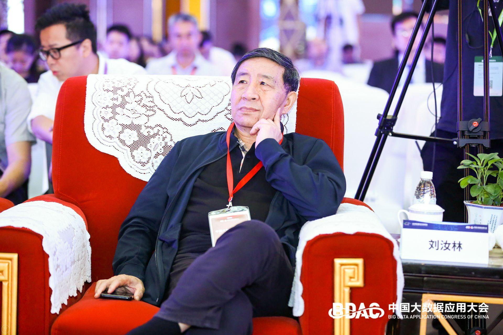 2018年中国大数据应用大会直播-现场图片