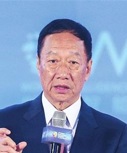 第二届智能大会-郭台铭 富士康科技集团总裁-智能制造+数字经济=工业互联网