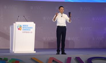 阿里巴巴集团董事局主席马云:《天马津云:智能改变世界》
