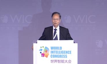 中国科学院院士张钹:《基于大数据的人工智能》