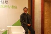 对话黄仁勋:我们看重三个AI应用行业,发布了五个新项目,每一个都有GPU