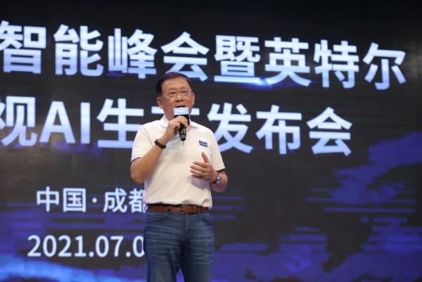 """推动AIoT产业发展驶入""""快车道"""",英特尔携手云图睿视发布全新算法商城解决方案"""
