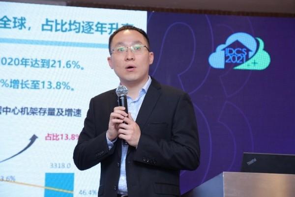 """""""智""""同道合,赋能数据新基建——2021智慧数据中心峰会特别报道"""