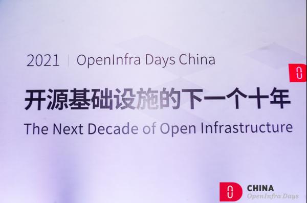 后OpenStack时代英特尔积极参与云原生项目赋能云计算产业发展