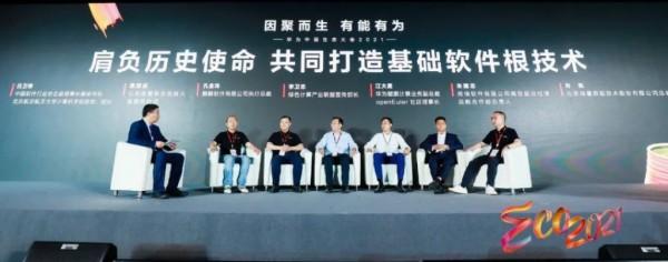 云和恩墨与华为正式签约,围绕MogDB的深化合作全面展开